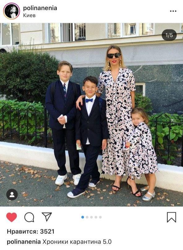Полина Неня с детьми