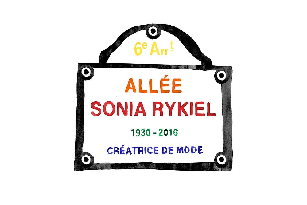 Аллея славы Сони Рикель в Париже