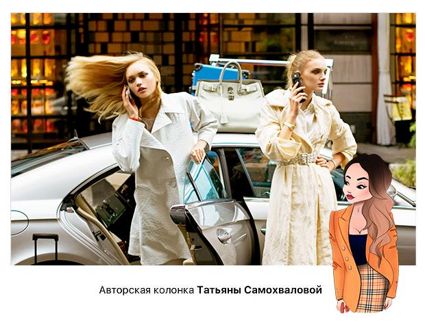 Татьяна Самохвалова: Как создать свой бизнес: несколько золотых правил
