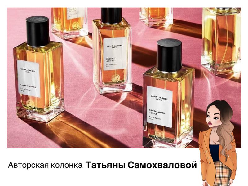 Татьяна Самохвалова - 5 брендов парфюма из разряда эко-френдли