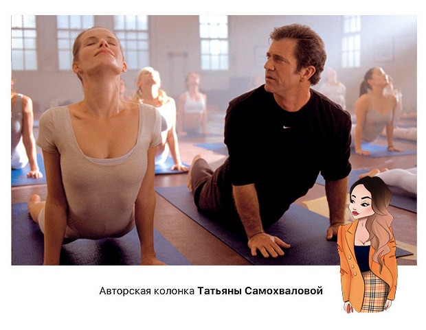 История Sportwear Татьяна Самохвалова