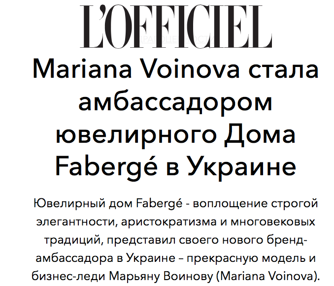 Mariana Voinova for L`Officiel