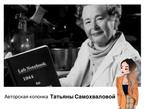 Спасла сотни жизней и получила Нобелевскую премию: почему Гертруду Элайон не пускали в науку