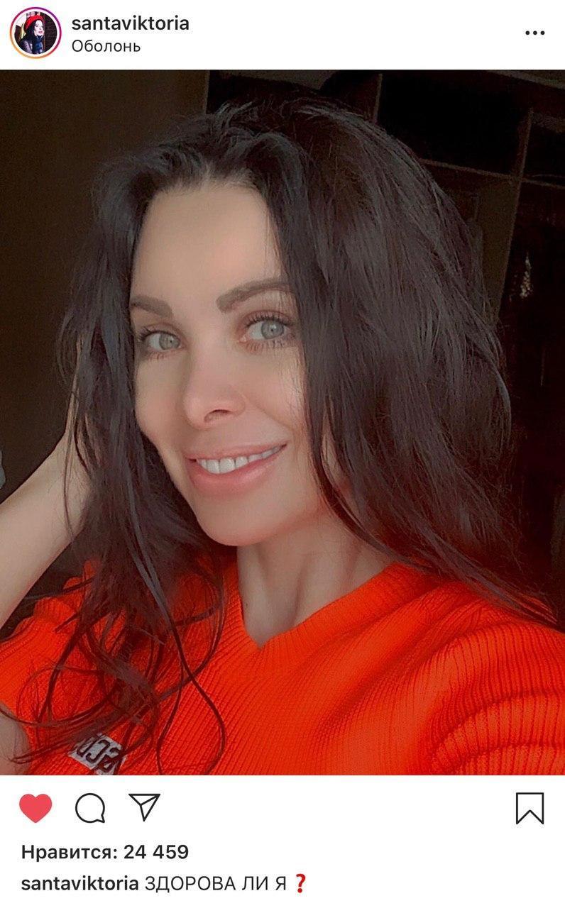 Виктория Козлова - МыДома