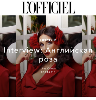 Interview: English rose