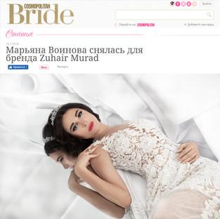 Mariana Voinova: has been shot for Zuhair Murad brand