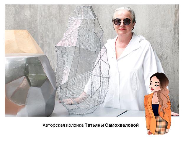 Татьяна Самохвалова авторская колонка