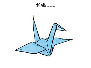 折鶴(feat. Kan Sano) - sakasa