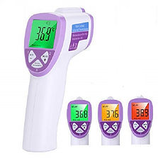 Infrared Forehead Thermometer Gun.jpg