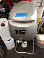used 15hp honda for sale nottingham