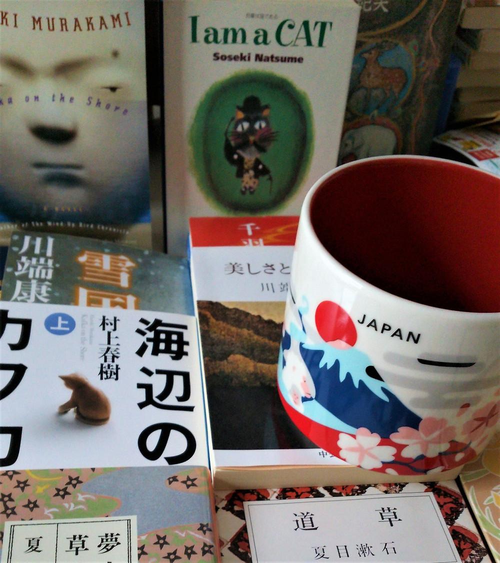 世界文学 Japanese_Japan 日本文学