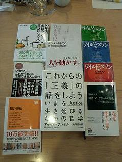 日曜午後、東京・上野のカフェにて、読書会
