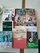 感動した本、大切な事を教えてもらった本等など。