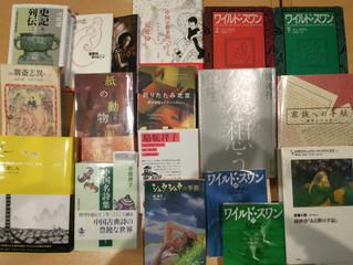 第2回世界文学読書会「中華の文学」