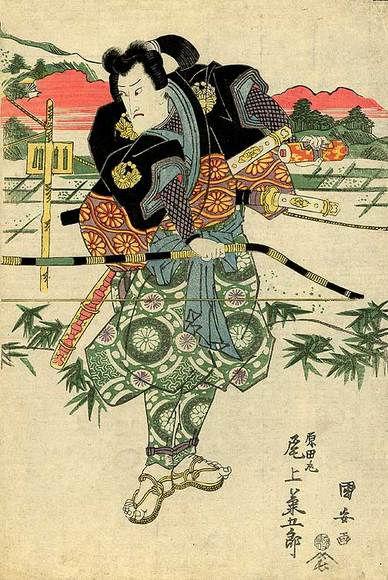 Kabukimono 1.jpg