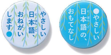 Simple Japanese.jpg