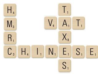 无协议脱欧后,HMRC官方发布英国VAT税务详解
