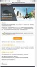 Amazon全球简化VAT销售计划正式出台