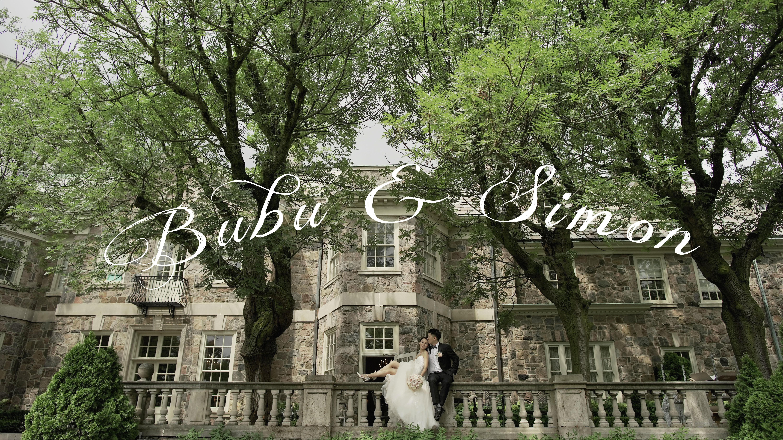 bubu+simon-2deerfilm