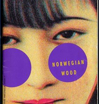 Haruki Murakami's Books Ranked!