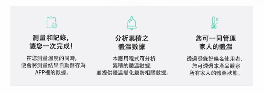 螢幕快照 2019-04-03 02.52.57.png