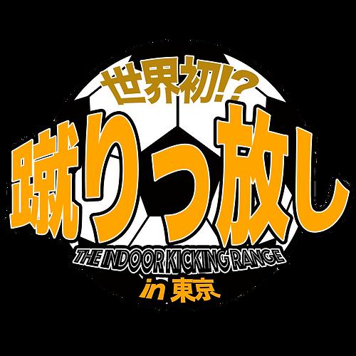 Logo_tokyo1.png