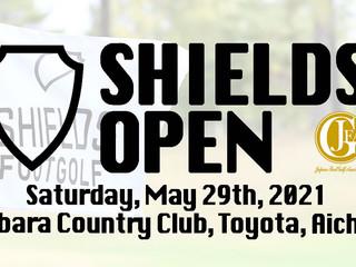 第21回SHIELDS OPENの参加受付は5月9日午後0時から