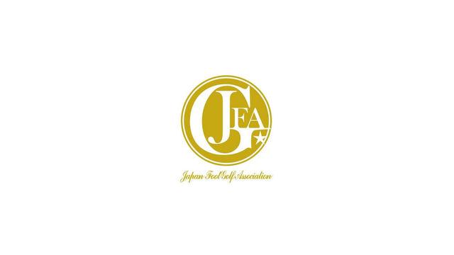 フットゴルフジャパンツアー2019-21シーズン表彰式&21-22シーズンに関する動画を公開