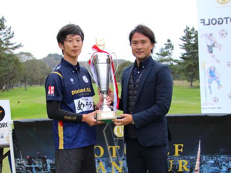 立花選手がツアーファイナル2019制覇
