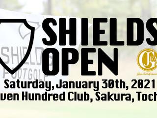 第17回SHIELDS OPENの参加受付は12月24日0時から