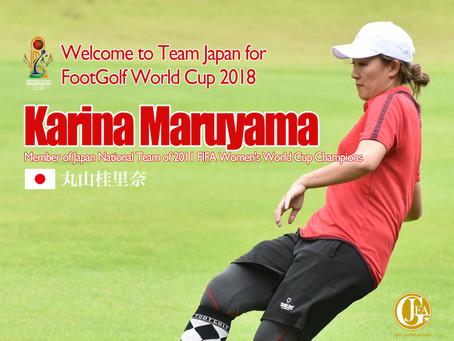 元なでしこ丸山桂里奈氏、フットゴルフW杯日本代表選出!
