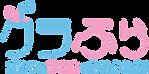 Logo_clubra.png