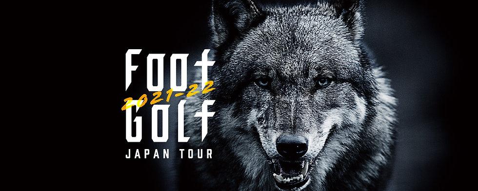 Tour2021_22.jpg