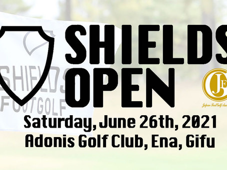 第22回SHIELDS OPENの参加受付は6月3日午前0時から