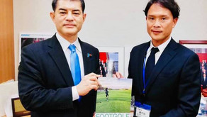 The President of JFGA meets former minister to promote the sport.