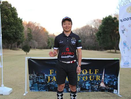 日本代表の桑田選手が開幕戦V、元浦和の堀之内選手は単独5位
