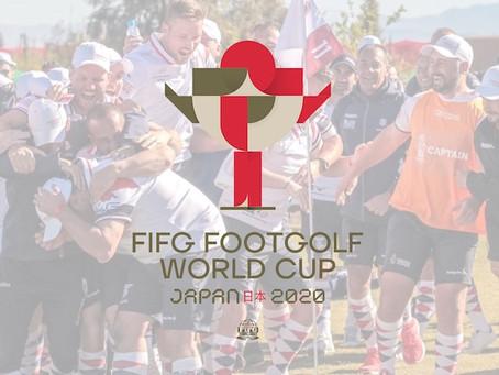FIFGフットゴルフW杯日本2020公式サイトオープン!