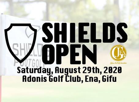 第12回SHIELDS OPENの参加受付は7月4日正午から