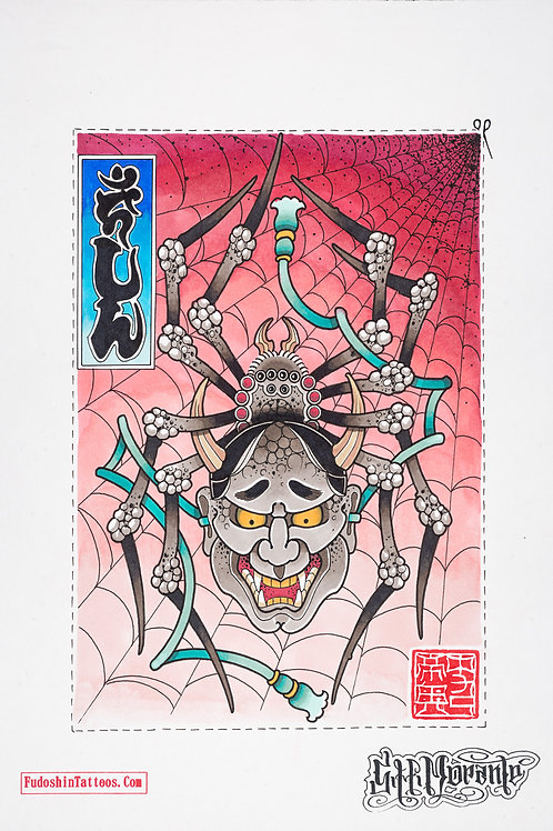 Spider Hannya