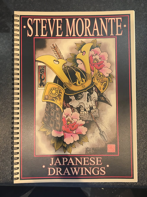 Japanese Drawings Sketchbook - Volume 1