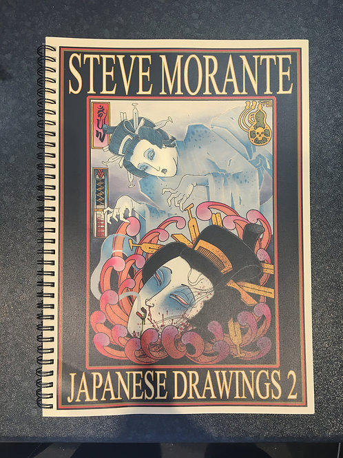 Japanese Drawings Sketchbook - Volume 2