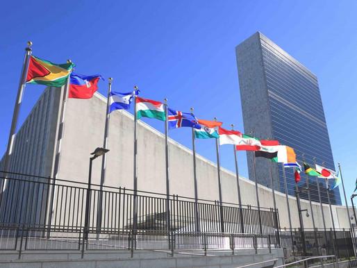 Ե՞րբ ՄԱԿ-ը կսատարի հայությանը