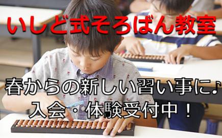 miryoku002-img001 - コピー.jpg