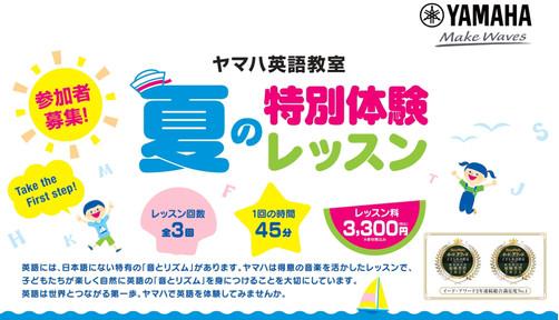 Microsoft Word - 夏特2021-02 - コピー (2).jpg