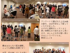 青春ポップスイベント『YAMAHAガラージュ』開催しました!