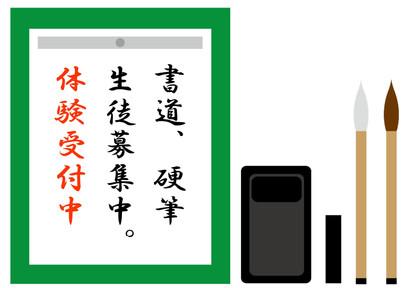 Microsoft Word - 文書 11.jpg