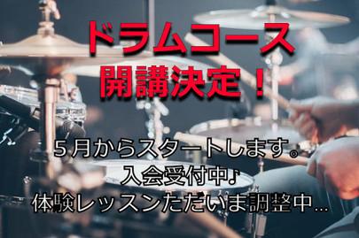 Free_Drum_01_w650h450.jpg