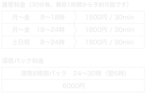 tonicDS hp text 0611.png