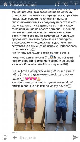 -Анжелики-Health-23-oe63psuv7uewwepebxwk