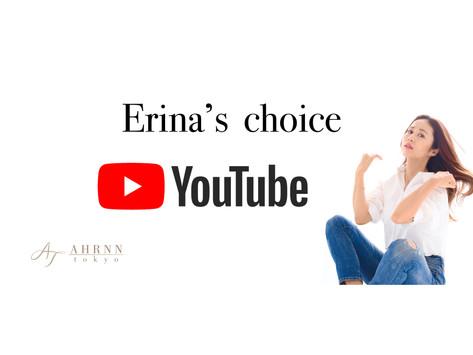 Erina's choice 開設のお知らせ